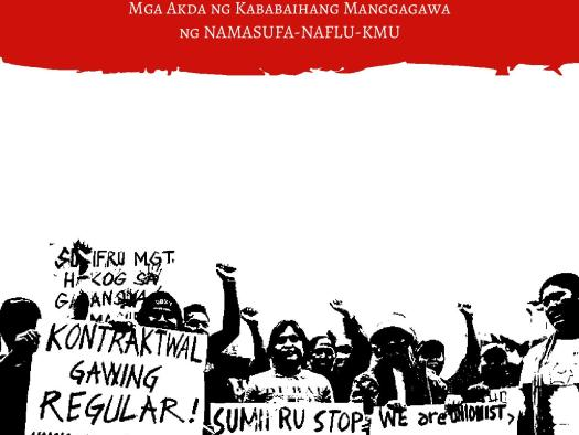 Mamumuo Front Cover